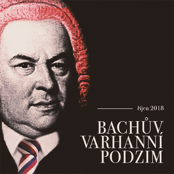 BACHŮV VARHANNÍ PODZIM/IRENA CHŘIBKOVÁ/- koncert v Brně -Kostel sv. Tomáše,  Brno
