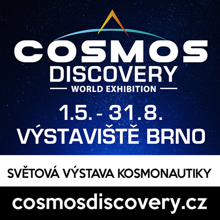 COSMOS DISCOVERY EXHIBITION<br>V.I.P.