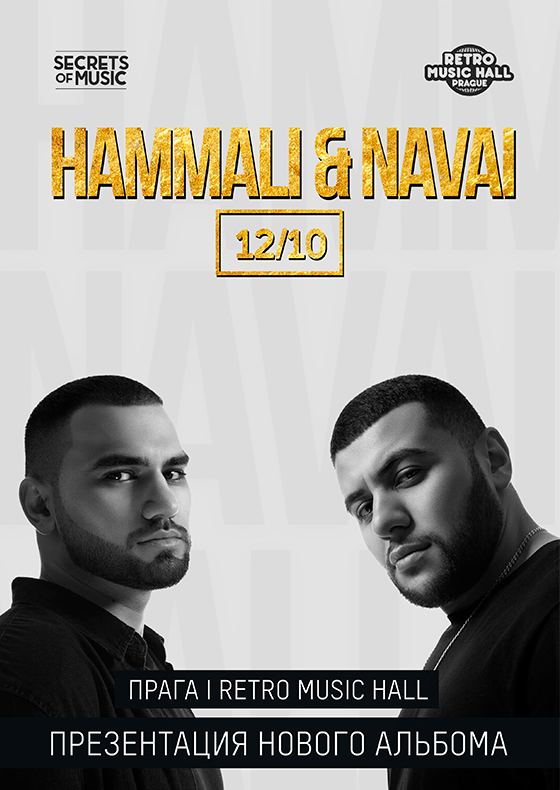 HammAli & Navai in Prague
