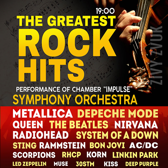 The greatest ROCK HITS/performance of chamber IMPULSE/SYMPHONY ORCHESTRA- koncert Ostrava -Dům kultury města Ostravy Ostrava