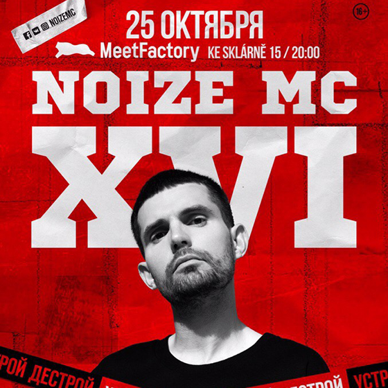 NOIZE MC/XVI/VSTUP / ENTRANCE 16+-  Praha  -MeetFactory   Praha