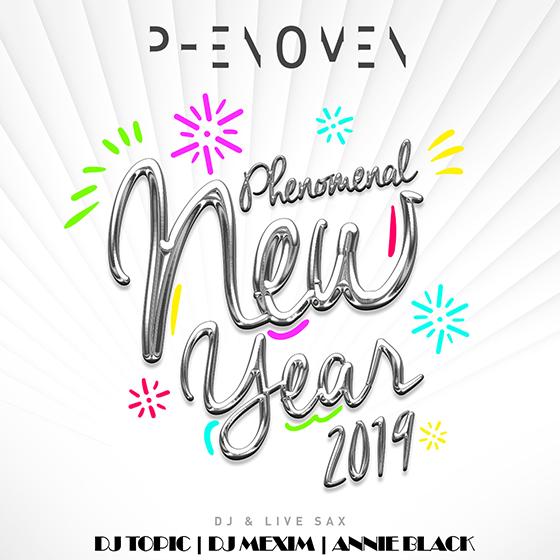 Phenomenal New Year 2019