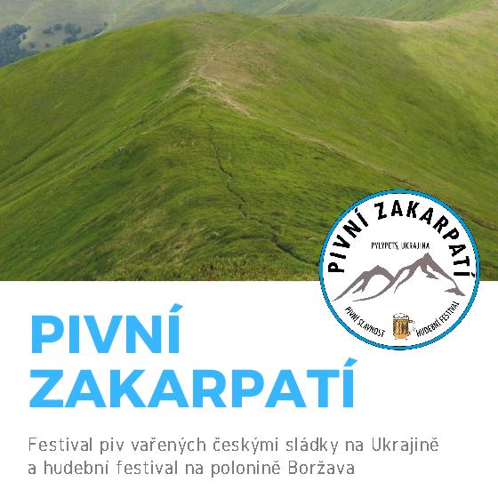 Pivní Zakarpatí<BR>Pivní slavnosti - hudební festival<BR><i>Ukrajina</i>